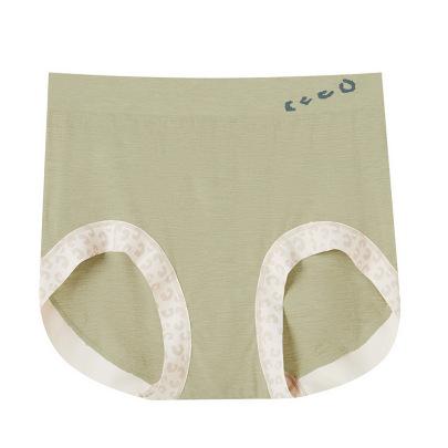 Modal Cotton Mid Waist Women's Panties Nihaostyles Clothing Wholesale NSLSD73655