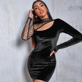 Women's Slim Mesh Sleeve Dress Nihaostyles Clothing Wholesale NSLIH73859