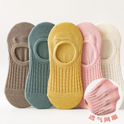 Mesh Women's Socks With Anti-falling Silicone Socks 10-pairs NSASW74688