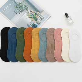 Mesh Silicone Non-slip Women's Socks 10-pairs NSASW74696