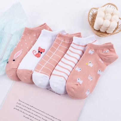 Combed Cotton Cartoon Animal Low-top Socks 5 Pairs NSASW74712