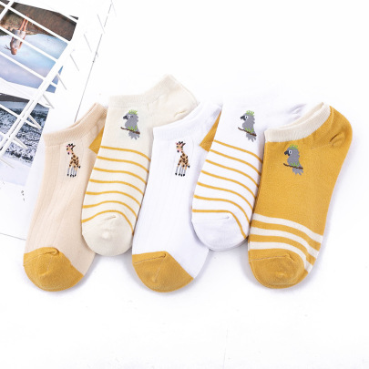 Cartoon Animal Short Combed Cotton Socks 5 Pairs NSASW74716