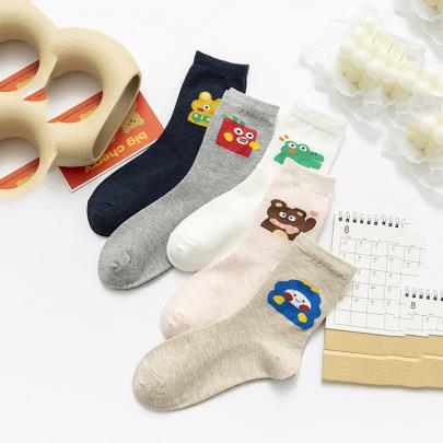 Women's Cartoon Animal Combed Cotton Socks 5-pairs Nihaostyles Clothing Wholesale NSASW74725