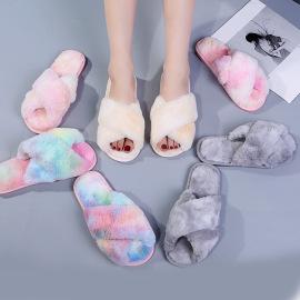 Color-blocking Plush Slippers Nihaostyles Wholesale Clothing Vendor NSKJX74766
