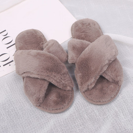Women's Home Furry Cotton Slippers Nihaostyles Clothing Wholesale NSKJX71190