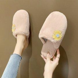 Women's Furry Home Furnishing Slippers Nihaostyles Clothing Wholesale NSKJX71213