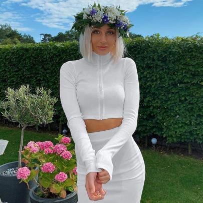 Women's Tight-fitting Short Zipper Cardigan Nihaostyles Clothing Wholesale NSXPF75140