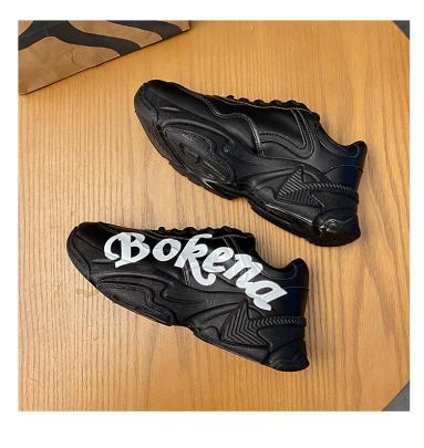 Women's Clunky Sneaker Nihaostyles Clothing Wholesale NSYUS75323