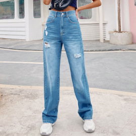 Loose High Waist Mopping Hole Denim Trousers Nihaostyles Wholesale Clothing Vendor NSJM76008