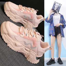 Women's Running Shoes Nihaostyles Clothing Wholesale NSSC76733