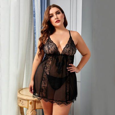 Women's Nightdress Two-piece Plus Size Lingerie Set Nihaostyles Clothing Wholesale NSMDS76842