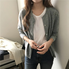 Women's Loose Knit Cardigan Nihaostyles Clothing Wholesale NSBY76863