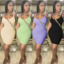 Women's Tight-fitting Hip Sling Dress Nihaostyles Wholesale Clothing NSOSD78472