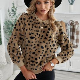 Women's Leopard Print Round Neck Sweatshirt Nihaostyles Clothing Wholesale NSSI79522
