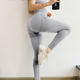 Seamless Knitted Yoga Pants Nihaostyles Clothing Wholesale NSXER79793