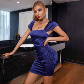 Women's One-word Neck Strapless Tight-fitting Dress Nihaostyles Clothing Wholesale NSWX79851