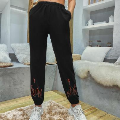 Spring And Summer Women's High Waist Casual Printed Pants Nihaostyles Wholesale Clothing NSJM79898