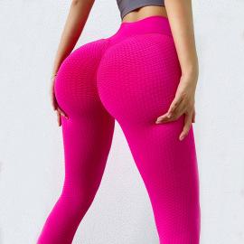Women's Yoga Pants Nihaostyles Clothing Wholesale NSXER79916
