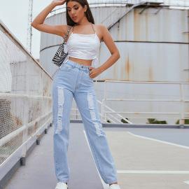 Women's Retro Hole Loose High Waist Harem Jeans Nihaostyles Wholesale Clothing NSJM79950