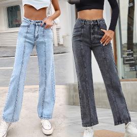 Women's Retro High-waist Straight Jeans Nihaostyles Wholesale Clothing NSJM80001