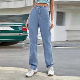 Women's Straight Loose High Waist Jeans Nihaostyles Clothing Wholesale NSJM80162