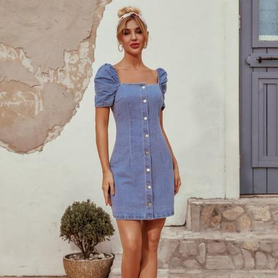 Women's Square Collar Waist Button Short-sleeved Denim Dress Nihaostyles Clothing Wholesale NSJM80194