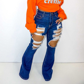 Women's Ripped Bootcut Jeans Nihaostyles Clothing Wholesale NSTH80257