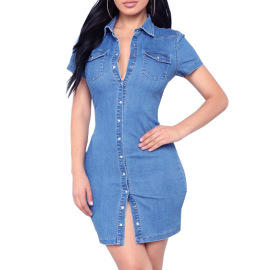 Women's Stretch Fit Denim Dress Nihaostyles Clothing Wholesale NSYB77025