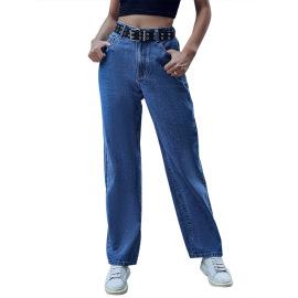 High-waist Straight Loose Wide-leg Jeans Nihaostyles Clothing Wholesale NSJM80360