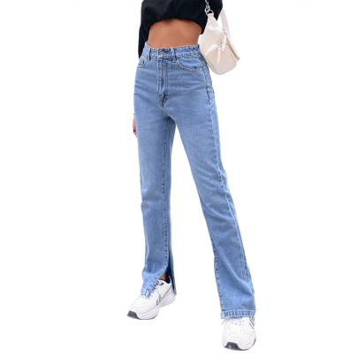 High-waist Jeans Nihaostyles Clothing Wholesale NSJM80362
