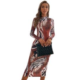Elastic Leopard Print Dress Nihaostyles Clothing Wholesale NSJM80372