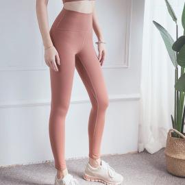 Solid Color High Waist Yoga Pants Nihaostyles Clothing Wholesale NSXER80386