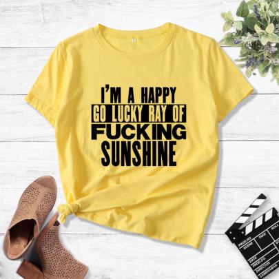 Black English Letter Print Casual Short-sleeved T-shirt Nihaostyles Wholesale Clothing NSYAY80707