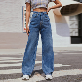 Summer Women's Wide-leg High-waist Jeans Nihaostyles Wholesale Clothing NSJM80432