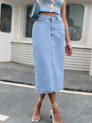 Women's High Waist Splitted Denim Skirt Nihaostyles Wholesale Clothing NSJM80447