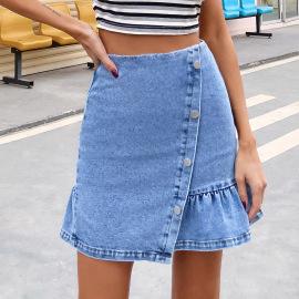Autumn And Winter Women's Ruffled Denim Skirt Nihaostyles Wholesale Clothing NSJM80744
