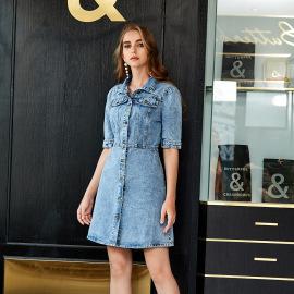 Women's Lapel Button Receiving Waist Short Denim Dress Nihaostyles Wholesale Clothing NSJM80827