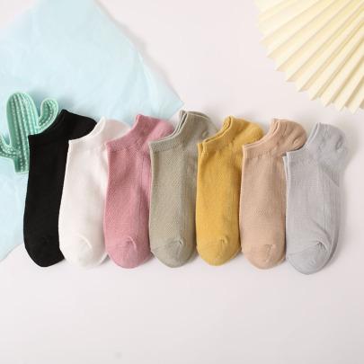 Polyester Cotton Socks 7-pairs Nihaostyles Clothing Wholesale NSLSD80989