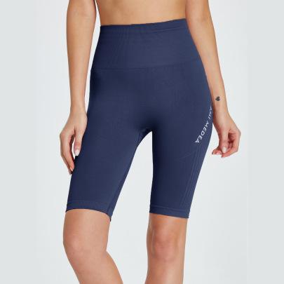 High-waist High Stretch Tight-fitting Quick-drying Yoga Shorts Nihaostyles Clothing Wholesale NSZLJ81467