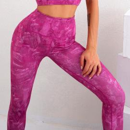 Women's Print High Waist Quick-drying High-elastic Leggings Nihaostyles Clothing Wholesale NSSMA77189