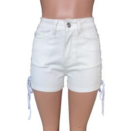 Women's High Waist Elastic Denim Shorts Nihaostyles Clothing Wholesale NSYB77209