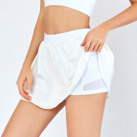 Women's High Waist Close-fitting Yoga Skort Nihaostyles Clothing Wholesale NSSMA77298