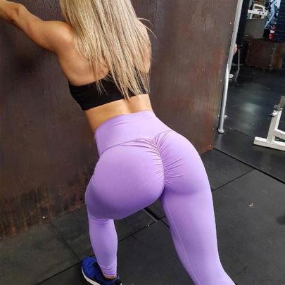 High Stretch Solid Color Yoga Leggings Nihaostyles Clothing Wholesale NSZLJ81642