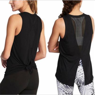 High Stretch Sleeveless Yoga Shirt Nihaostyles Clothing Wholesale NSZLJ81643