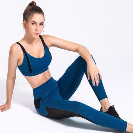 Women's Sports Bra High Waist Pants Yoga Suit Nihaostyles Clothing Wholesale NSSMA77412