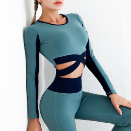 Women's High Elastic Quick-drying Long-sleeved Yoga Top Nihaostyles Clothing Wholesale NSSMA77578