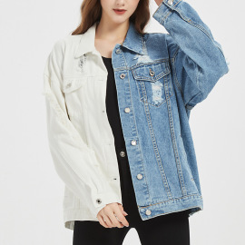 Women's Jean Color Matching Blue And White Jacket Nihaostyles Wholesale Clothing NSSY78020