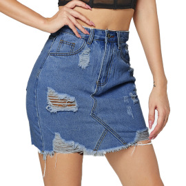 Women's Plus Size Ripped Fringed Bag Hip Jean Skirt Nihaostyles Wholesale Clothing NSSY78029